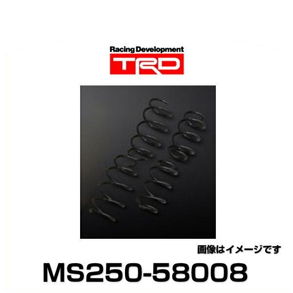 TRD MS250-58008 コイルスプリングセット サスペンション(車高固定式) アルファード、ヴェルファイア用