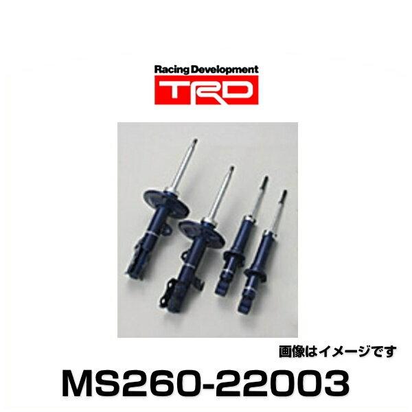 TRD MS260-22003 Sportivo(スポルティーボ)ショックアブソーバーセット マークX用