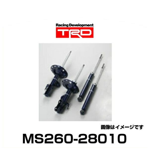 TRD MS260-28010 Sportivo(スポルティーボ)ショックアブソーバーセット エスティマ用