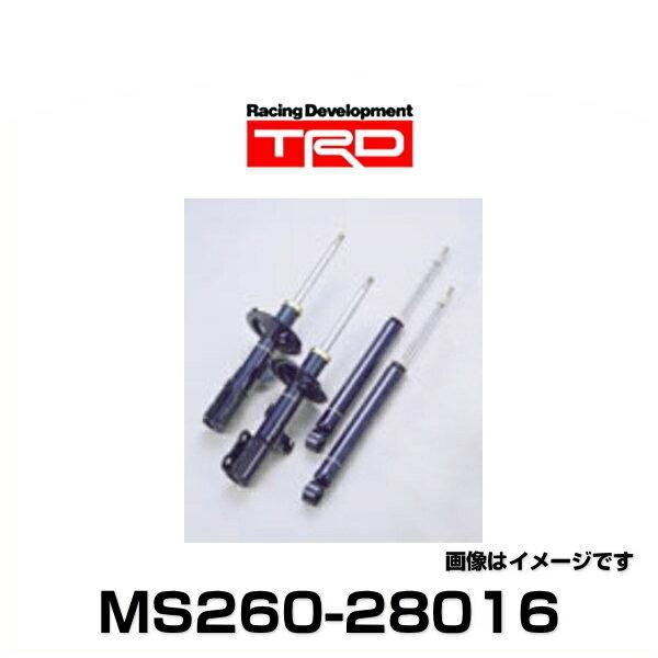 TRD MS260-28016 Sportivo(スポルティーボ)ショックアブソーバーセット ヴォクシー、エスクァイア、ノア用