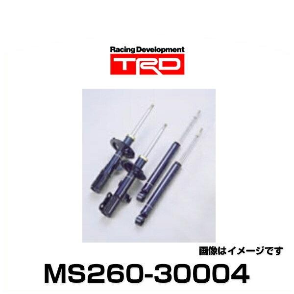 TRD MS260-30004 Sportivo(スポルティーボ)ショックアブソーバーセット クラウンアスリートハイブリッド車用