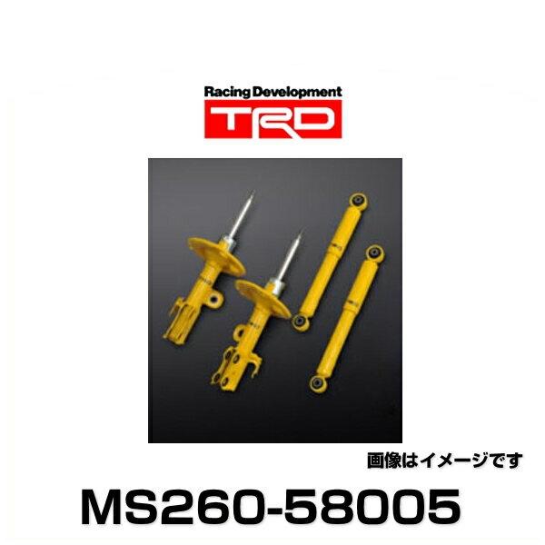 TRD MS260-58005 ショックアブソーバーセット サスペンション(車高固定式) アルファード、ヴェルファイア用