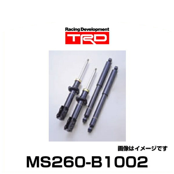 TRD MS260-B1002 Sportivo(スポルティーボ)ショックアブソーバーセット bB 2WD車用 48030-QC200