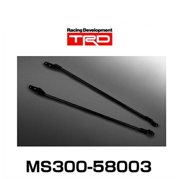TRD MS300-58003 ドアスタビライザーブレース アルファード、ヴェルファイア用