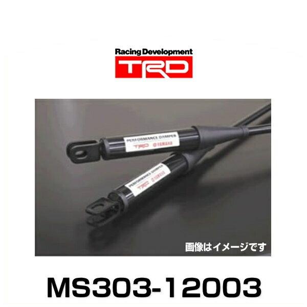 TRD MS303-12003 パフォーマンスダンパーセット オーリス