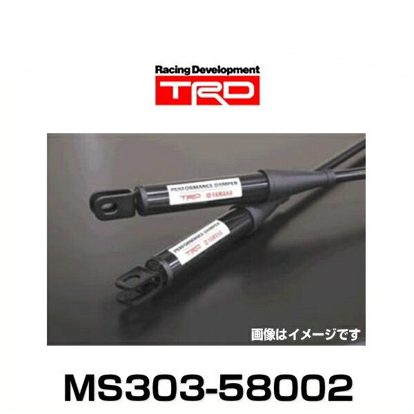 TRD MS303-58002 パフォーマンスダンパーセット アルファード・ヴェルファイア