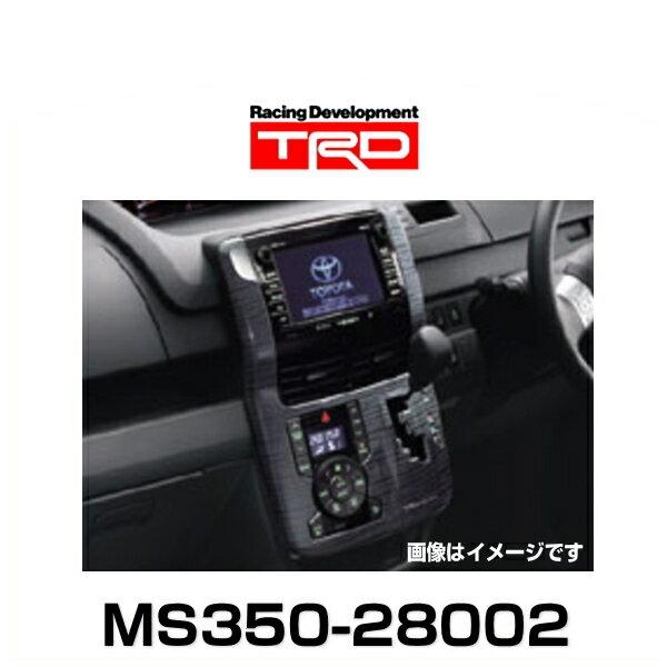 TRD MS350-28002 インテリアパネルセット ノア、ヴォクシー用
