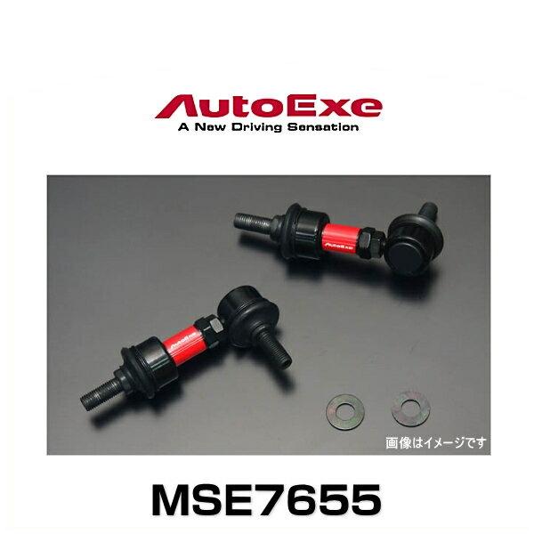 AutoExe オートエクゼ MSE7655 アジャスタブルスタビライザーリンク RX-8(SE3P)、ロードスター(NCEC)左右2本セット
