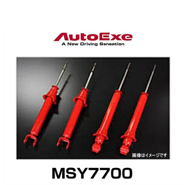 AutoExe オートエクゼ MSY7700 スポーツダンパー RX-8(SE3P-30000~)