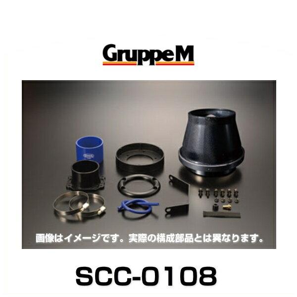 GruppeM グループエム SCC-0108 SUPER CLEANER CARBON スーパークリーナーカーボン トヨタ
