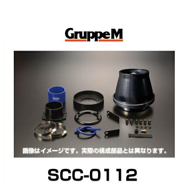 GruppeM グループエム SCC-0112 SUPER CLEANER CARBON スーパークリーナーカーボン トヨタ