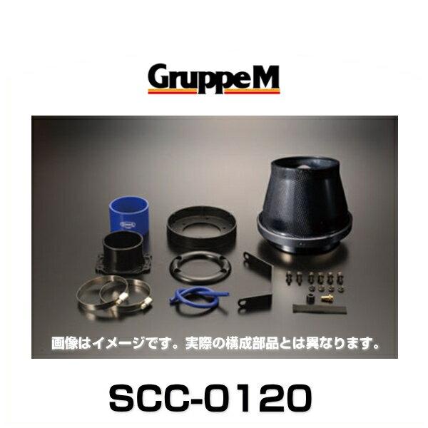 GruppeM グループエム SCC-0120 SUPER CLEANER CARBON スーパークリーナーカーボン トヨタ