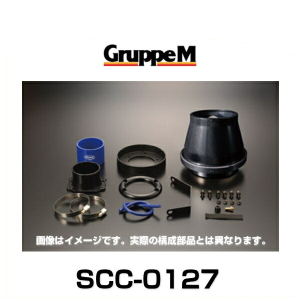 GruppeM グループエム SCC-0127 SUPER CLEANER CARBON スーパークリーナーカーボン レクサス