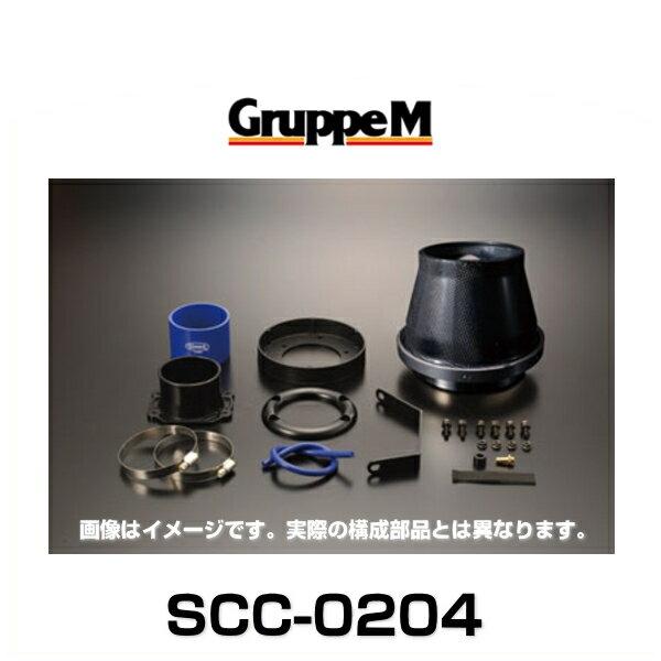 GruppeM グループエム SCC-0204 SUPER CLEANER CARBON スーパークリーナーカーボン 日産