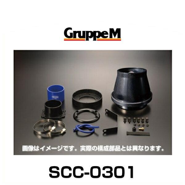 GruppeM グループエム SCC-0301 SUPER CLEANER CARBON スーパークリーナーカーボン マツダ