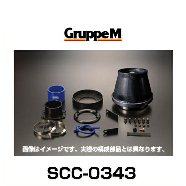 GruppeM グループエム SCC-0343 SUPER CLEANER CARBON スーパークリーナーカーボン ホンダ