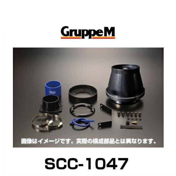 GruppeM グループエム SCC-1047 SUPER CLEANER CARBON スーパークリーナーカーボン トヨタ