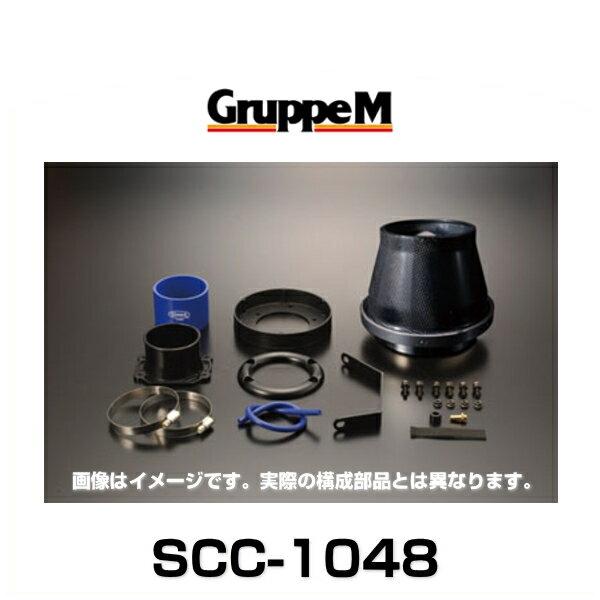 GruppeM グループエム SCC-1048 SUPER CLEANER CARBON スーパークリーナーカーボン トヨタ
