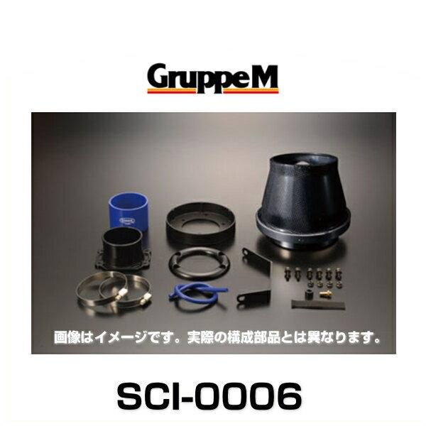 GruppeM グループエム SCI-0006 SUPER CLEANER CARBON スーパークリーナーカーボン ボルボ