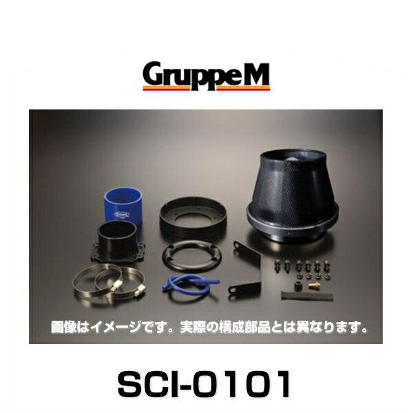 GruppeM グループエム SCI-0101 SUPER CLEANER CARBON スーパークリーナーカーボン BMW