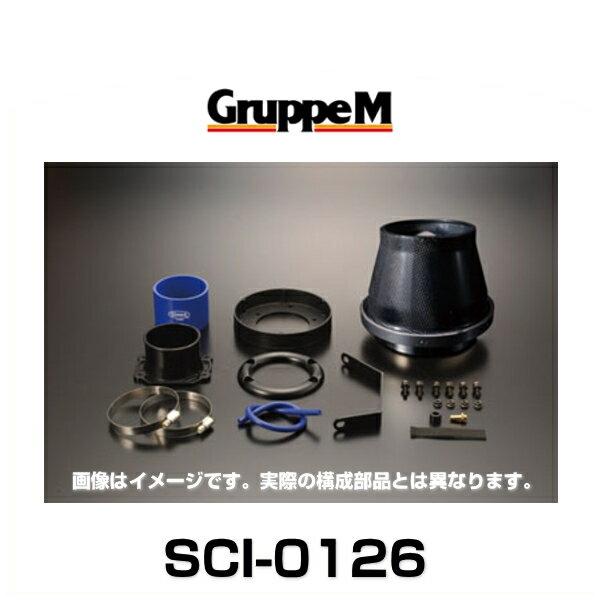 GruppeM グループエム SCI-0126 SUPER CLEANER CARBON スーパークリーナーカーボン メルセデス・ベンツ