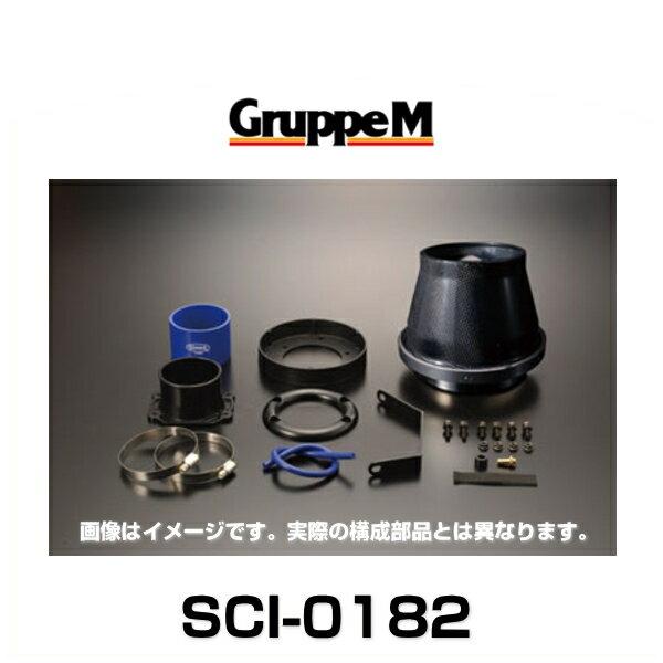 GruppeM グループエム SCI-0182 SUPER CLEANER CARBON スーパークリーナーカーボン フォルクスワーゲン