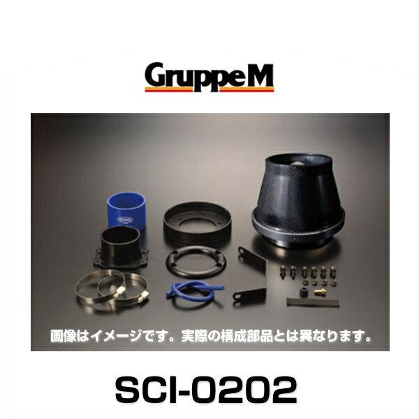GruppeM グループエム SCI-0202 SUPER CLEANER CARBON スーパークリーナーカーボン アウディ
