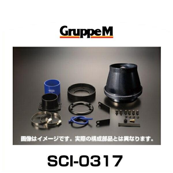 GruppeM グループエム SCI-0317 SUPER CLEANER CARBON スーパークリーナーカーボン MINI