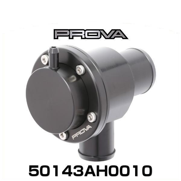 PROVA プローバ 50143AH0010 HPバイパスバルブ DIT