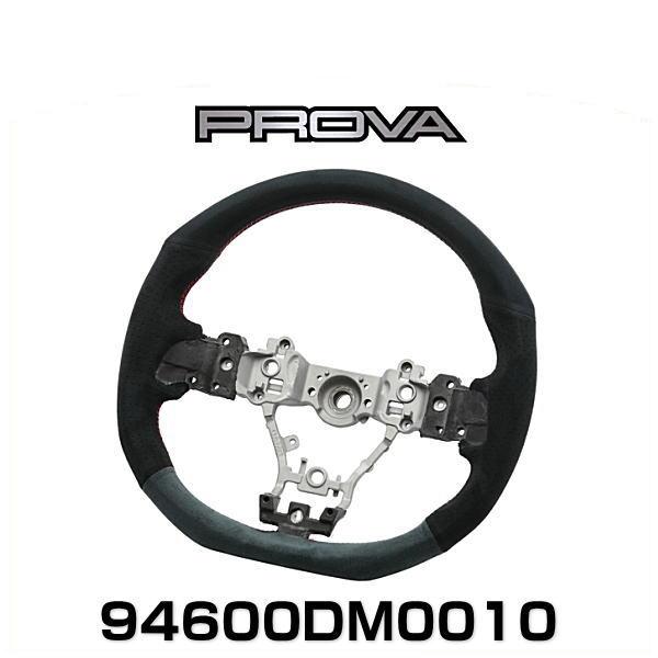PROVA プローバ 94600DM0010 360R ボトムフラット RED スポーツステアリングホイール