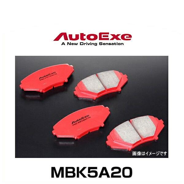 AutoExe オートエグゼ MBK5A20 ストリートスポーツブレーキパッド アクセラ(BK系リアディスクブレーキ装着車MS除く)リア用左右セット