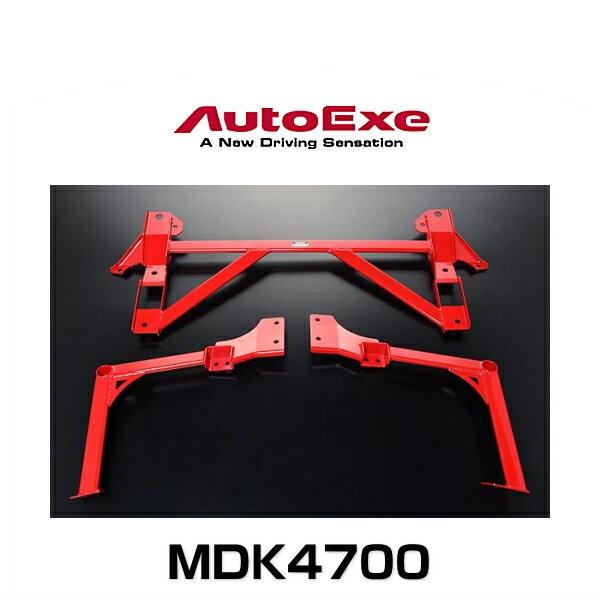 AutoExe オートエグゼ MDK4700 メンバーブレースセット CX-3(DK系全車)用