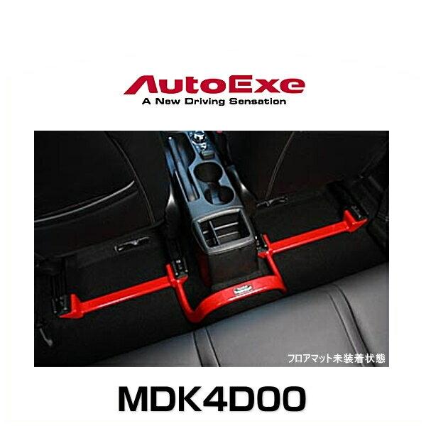 AutoExe オートエグゼ MDK4D00 センターフロアバー CX-3(DK系全車)用