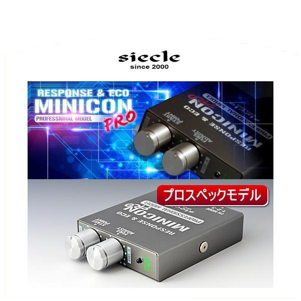 siecle シエクル MPA09 MINICON-PRO ミニコンプロ