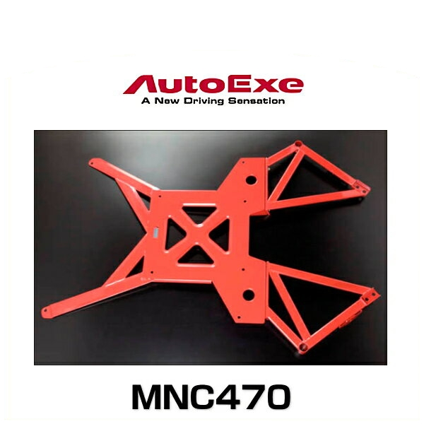 AutoExe オートエグゼ MNC470 メンバーブレースセット ロードスター(NCEC MT車)用