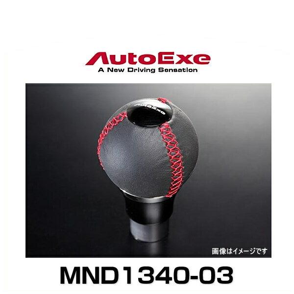 AutoExe オートエグゼ MND1340-03 シフトノブ(球形状) ロードスター(ND)AT車用