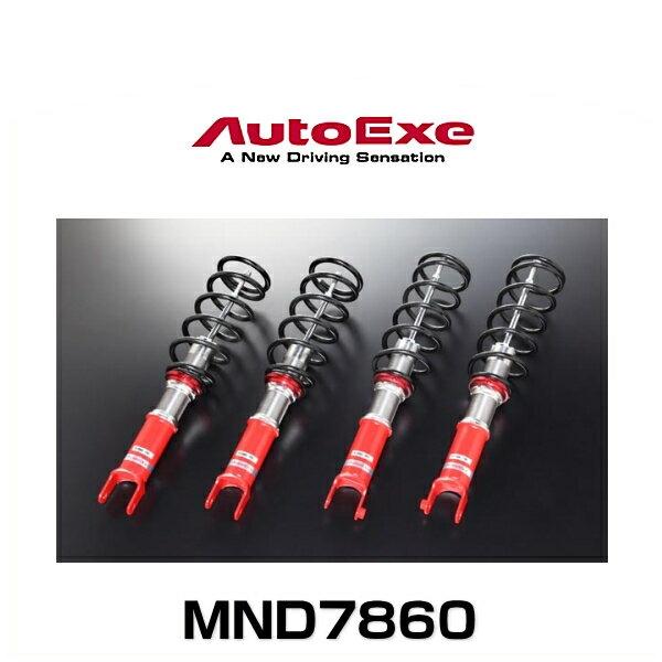 AutoExe オートエクゼ MND7860 車高調整式ストリートスポーツサスキット ロードスターRF(NDERC)