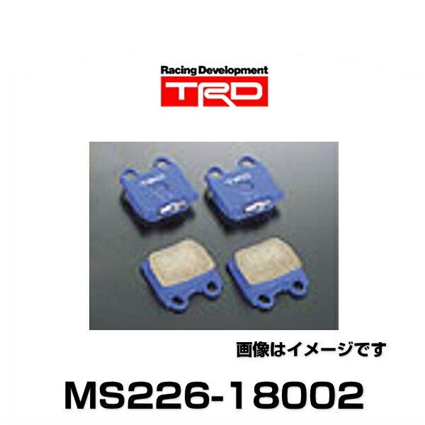 TRD MS226-18002 ブレーキパッド