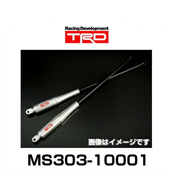 TRD MS303-10001 MCB(モーションコントロールビーム) C-HR(1#系)