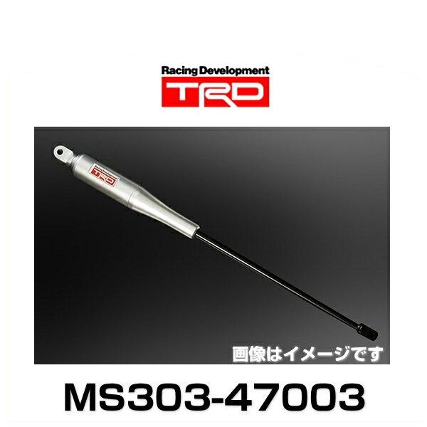 TRD MS303-47003 MCB(モーションコントロールビーム) プリウスPHV(5#系)