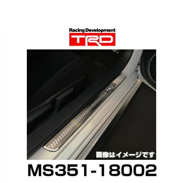 TRD MS351-18002 ドアスカッフプレート(LED付) 86用
