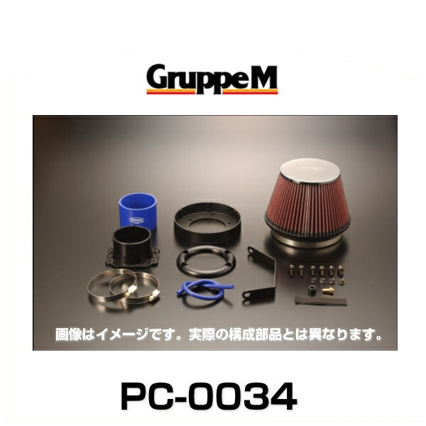 GruppeM グループエム PC-0034 POWER CLEANER パワークリーナー インプレッサ、レガシィ
