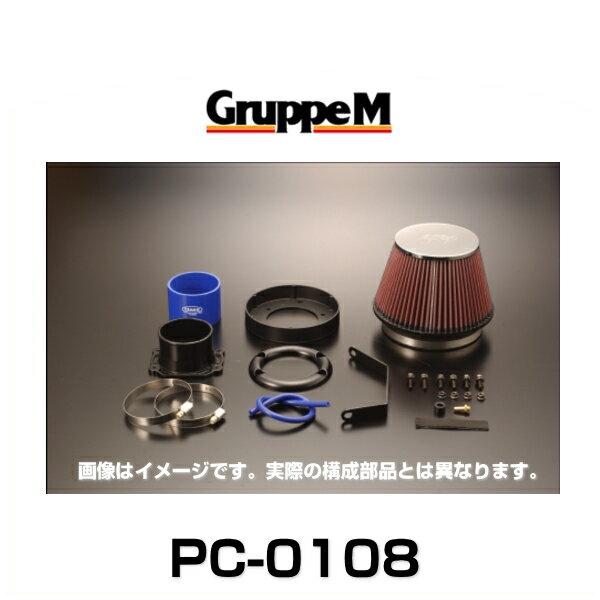 GruppeM グループエム PC-0108 POWER CLEANER パワークリーナー アイシス、ウィッシュ、カローラフィールダー、他
