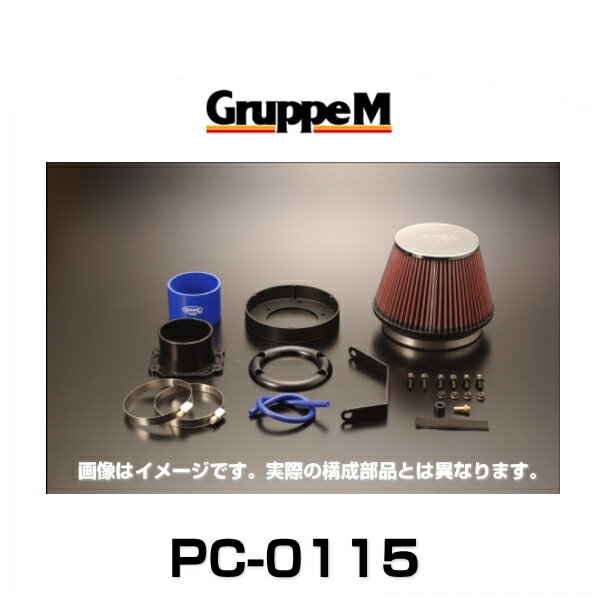 GruppeM グループエム PC-0115 POWER CLEANER パワークリーナー ノア、ヴォクシー