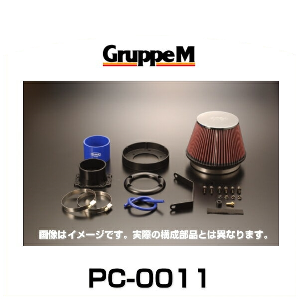 GruppeM グループエム PC-0011 POWER CLEANER パワークリーナー スープラ
