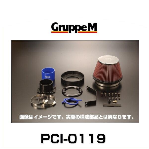 GruppeM グループエム PCI-0119 POWER CLEANER パワークリーナー 5 SERIES E39