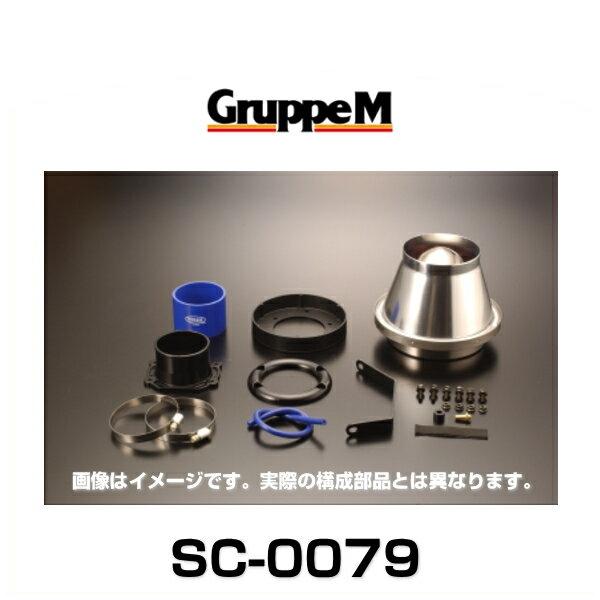 GruppeM グループエム SC-0079 SUPER CLEANER ALUMI スーパークリーナーアルミ NSX