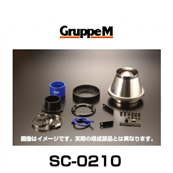 GruppeM グループエム SC-0210 SUPER CLEANER ALUMI スーパークリーナーアルミ フェアレディZ