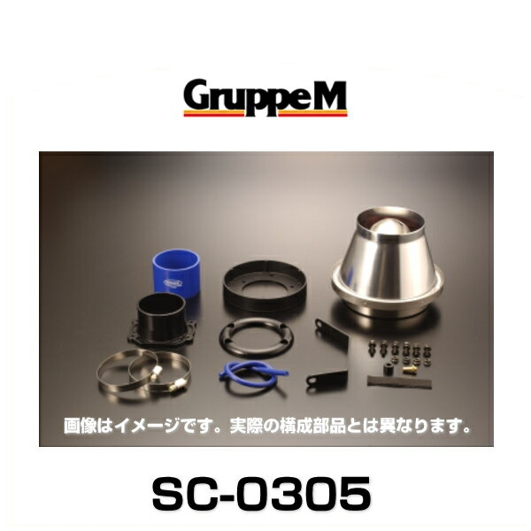 GruppeM グループエム SC-0305 SUPER CLEANER ALUMI スーパークリーナーアルミ カペラワゴン