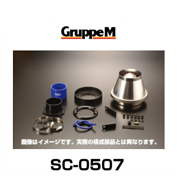 GruppeM グループエム SC-0507 SUPER CLEANER ALUMI スーパークリーナーアルミ アコード